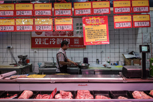 swine fever pushed up pork prices in China