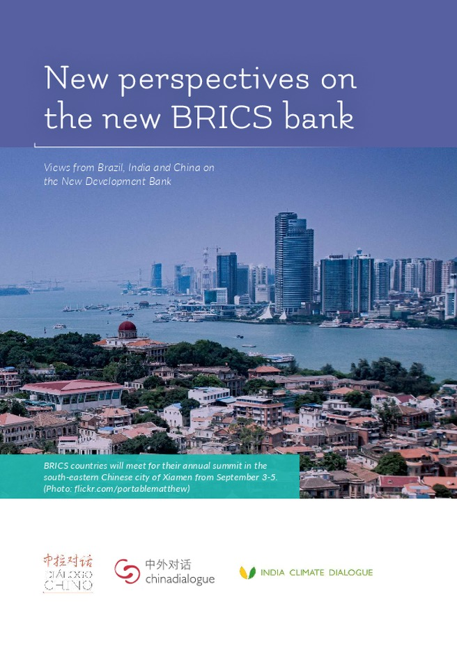 New perspectives on the new BRICS bank
